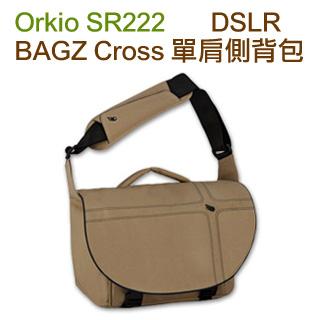 Orkio SR222 DSLR BAGZ Cross 單肩側背包(卡其)