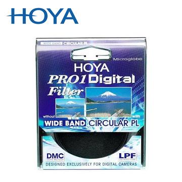 HOYA PRO1 DIGIITAL CPL 偏光鏡 55mm