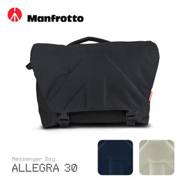 Manfrotto ALLEGRA 30 輕巧系列郵差包 黑色