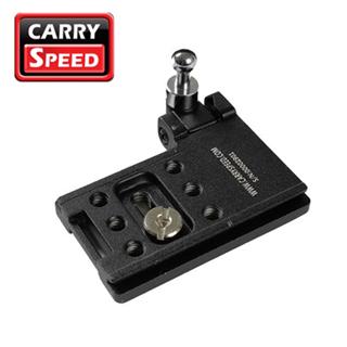 【CARRY SPEED】速必達 F1 可調整相機座盤