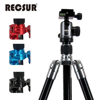 RECSUR 銳攝 RS-3255A+VQ-20 五節反折式鋁合金腳架 台腳五號