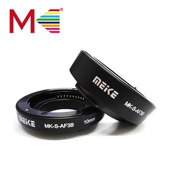 Meike 美科 接寫環(可自動對焦) S-AF3B FOR SONY NEX系統-相機.消費電子.汽機車-myfone購物