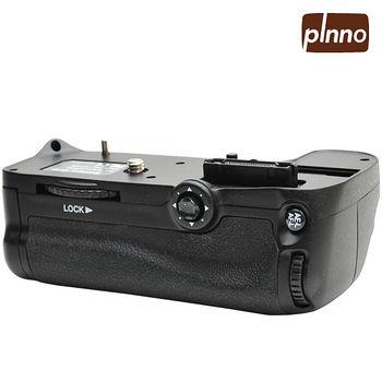 Pinno 電池手把 for Nikon D7000