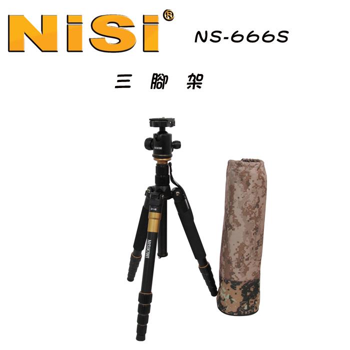 NISI NS-666S 五節式反折腳架(25MM管徑)