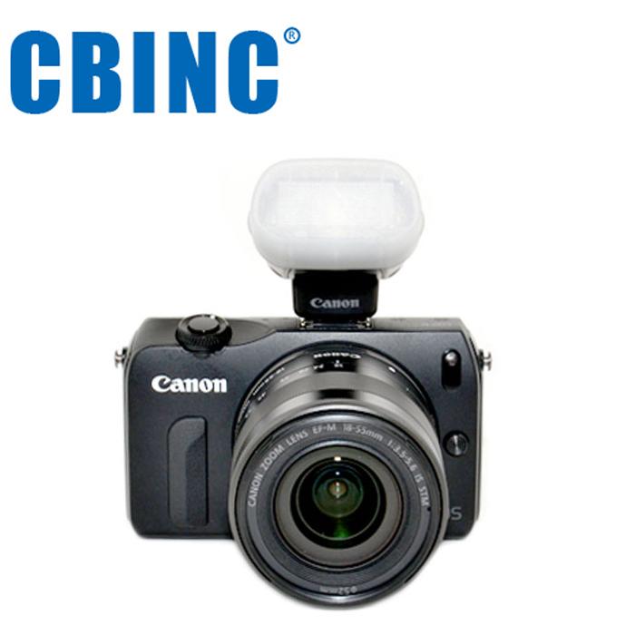 CBINC 柔光罩FOR CANON 90EX 閃燈