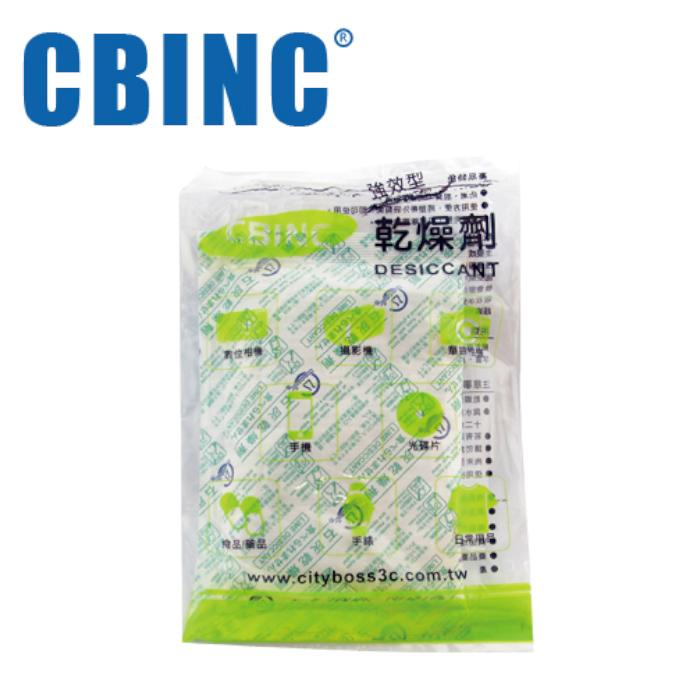CBINC 強效型乾燥劑-75入