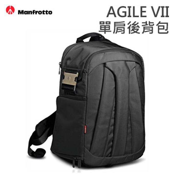 MANFROTTO AGILE VII 單肩後背包(搶購)灰綠(棕)