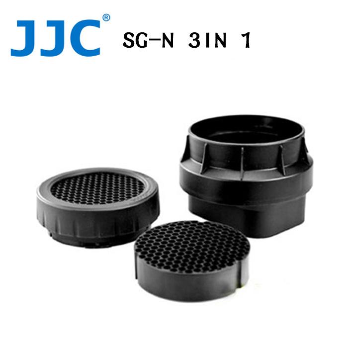 JJC 蜂巢式閃光罩 SG-N 3IN 1