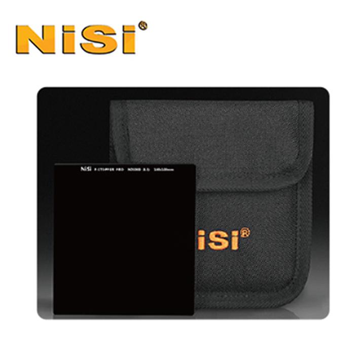 NISI 耐司 AR ND1000 方型減光鏡 150*150MM-減10格