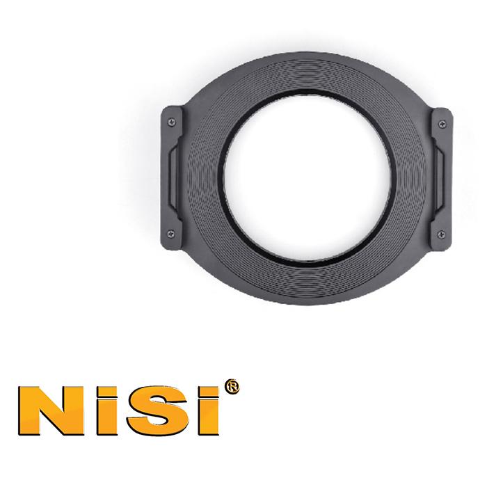 NISI 耐司 150系統濾鏡支架(適用TAMRON 15-30)