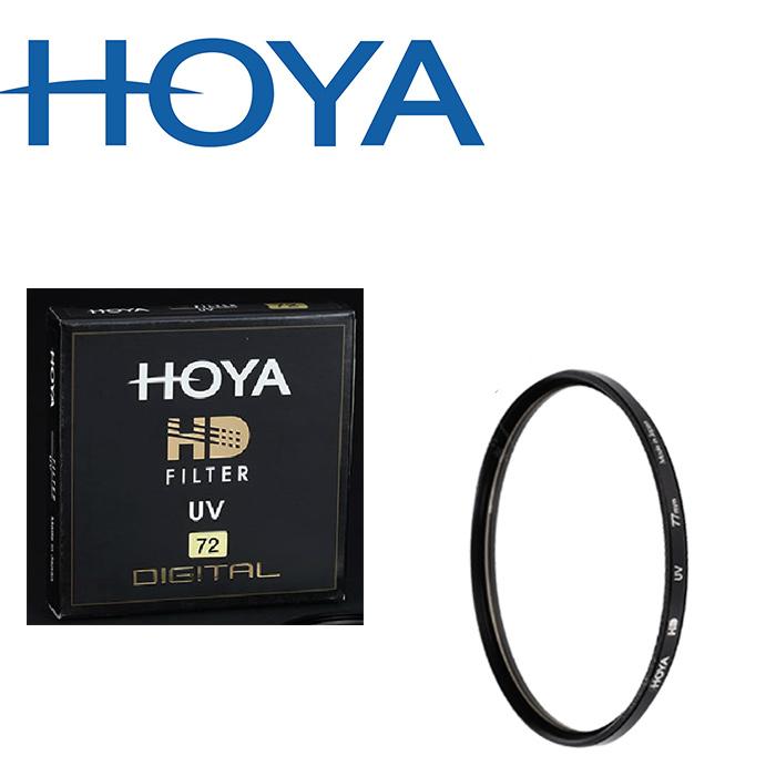 HOYA HD UV MC 超高硬度UV鏡-77MM