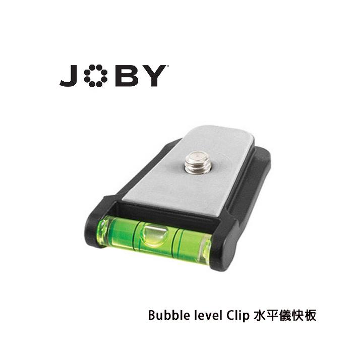 JOBY Bubble level Clip 水平儀快板 for GP2 (GP2-41EN)