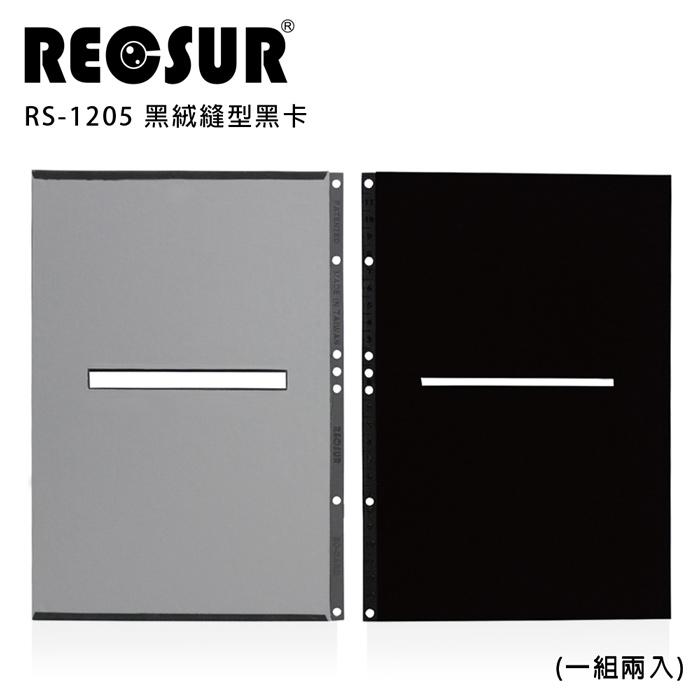 RECSUR 銳攝 RS-1205 EC-CARD 縫型黑灰卡(2卡/組)