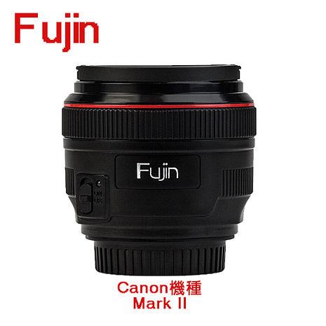 Fujin-Mark II 風塵單眼相機除塵氣 For Canon