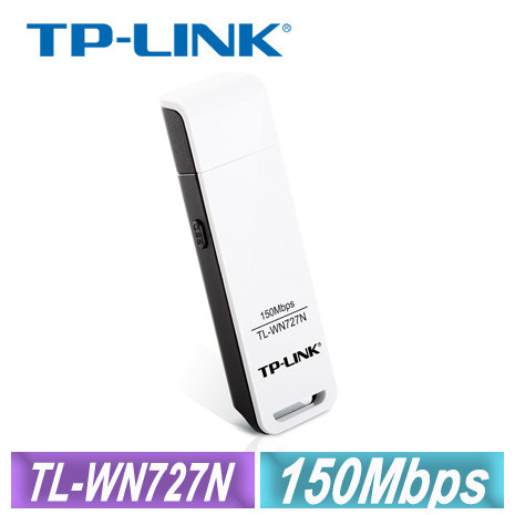 TP-LINK TL-WN727N 150Mbps 無線 N USB 網路卡