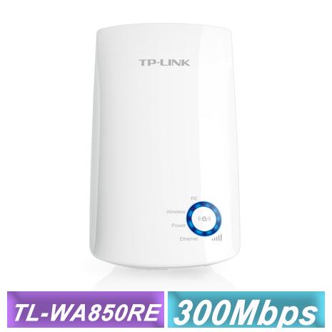 TP-LINK TL-WA850RE 萬能WiFi訊號擴展器 [促銷活動]