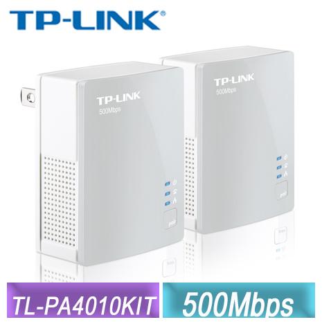 TP-LINK AV500 電力線網路橋接器**雙包組 (TL-PA4010KIT)