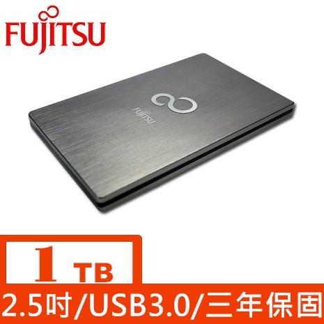 Fujitsu 2.5吋 1TB 行動硬碟(酷炫銀)