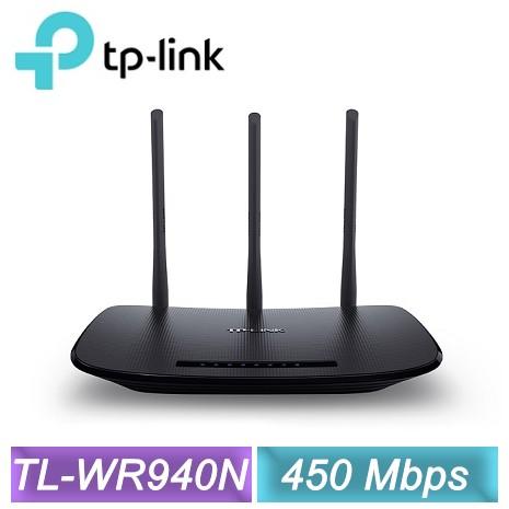 TP-LINE TL-WR940N 450Mbps 無線 N 路由器