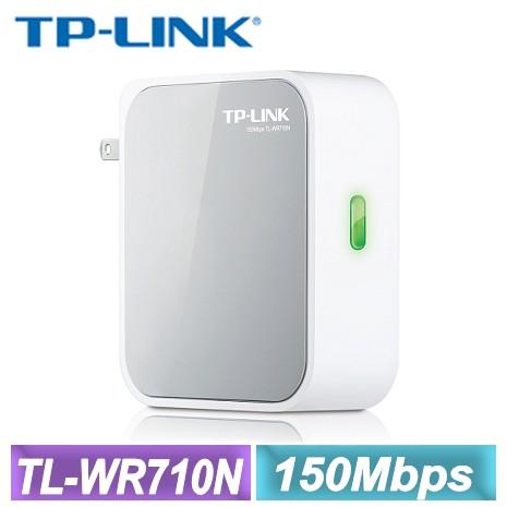 TP-LINK TL-WR710N 150Mbps 無線N 路由器 (英文版)