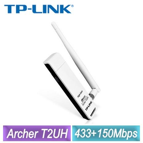 TP-LINK AC600 高增益雙頻USB無線網卡Archer T2UH