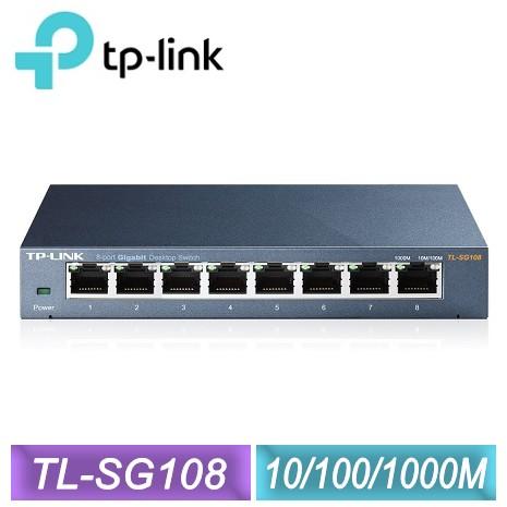 TP-LINK 8 埠 Gigabit 專業級交換器(TL-SG108)-3C電腦週邊-myfone購物