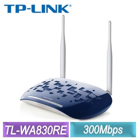 TP-LINK  TL-WA830RE 無線N範圍擴展器