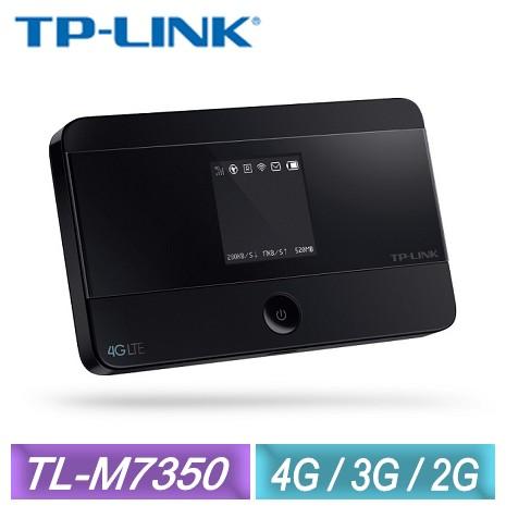 TP-LINK TL-M7350 4G 進階版LTE 行動Wi-Fi分享器【促銷】