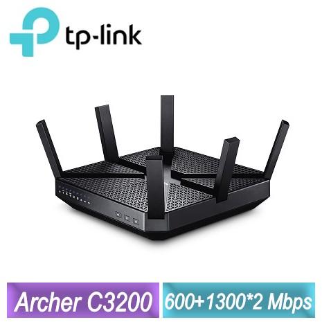 TP-LINK AC3200無線三頻Gigabit路由器(Archer C3200)