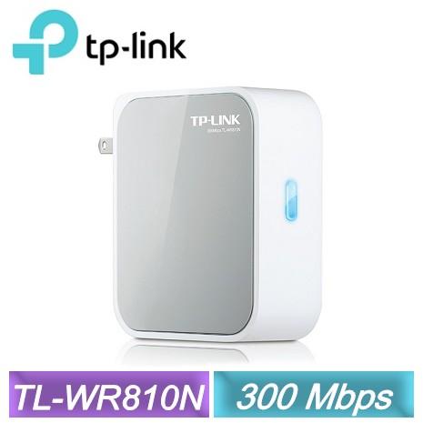 TP-LINK TL-WR810N 300Mbps Wi-Fi 口袋型路由器
