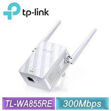 TP~LINK TL~WA855RE WiFi訊號擴展器