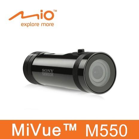 【促銷】MiVue M550 金剛王機車行車記錄器