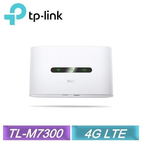 TP-LINK TL-M7300 4G 進階版LTE 行動Wi-Fi分享器
