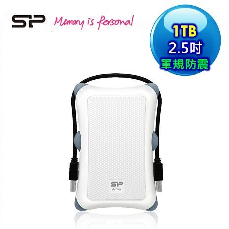 SiliconPower A30 防震軍規 1TB 2.5吋行動硬碟(白)