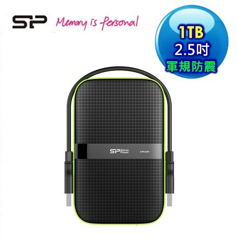 SiliconPower A60 軍規帶線防震 1TB 2.5吋行動硬碟