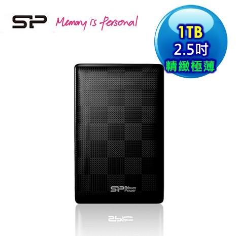SiliconPower D03 TV 1TB 2.5吋行動硬碟