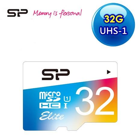 SiliconPower TF Elite UHS-1 32G 記憶卡
