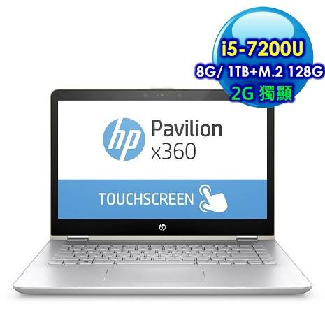 HP Pavilion x360 Convert 14-ba008TX (14吋/I5-7200U/8G/1TB+M.2 128G/2G獨顯/金)