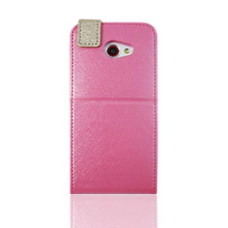 Lilycoco HTC Butterfly S 蝴蝶機 髮絲紋下掀皮套-粉-手機平板配件-myfone購物