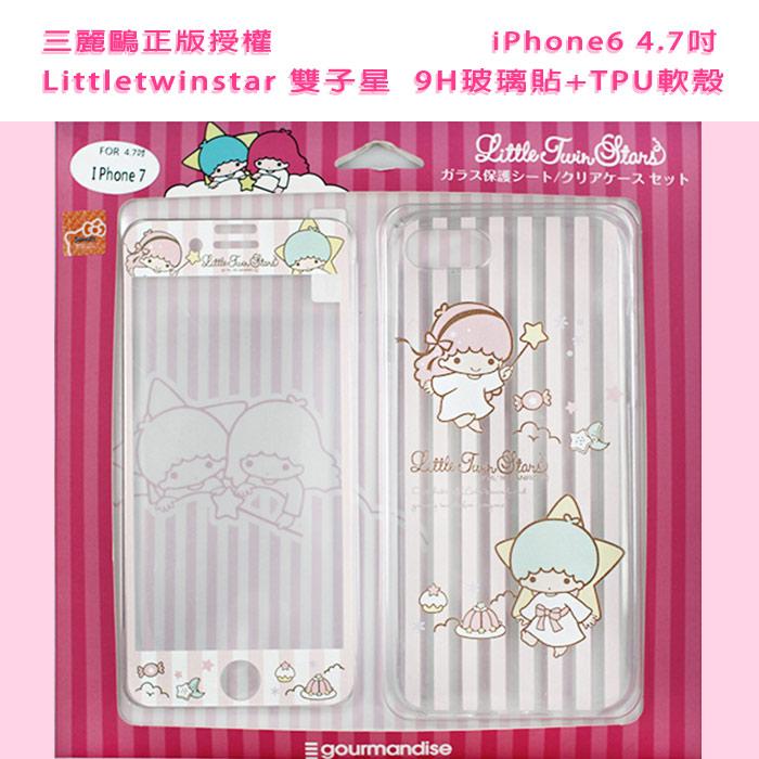 三麗鷗 正版【iPhone 6】4.7吋 雙子星 彩繪 手機殼 + 9H鋼化 玻璃保護貼