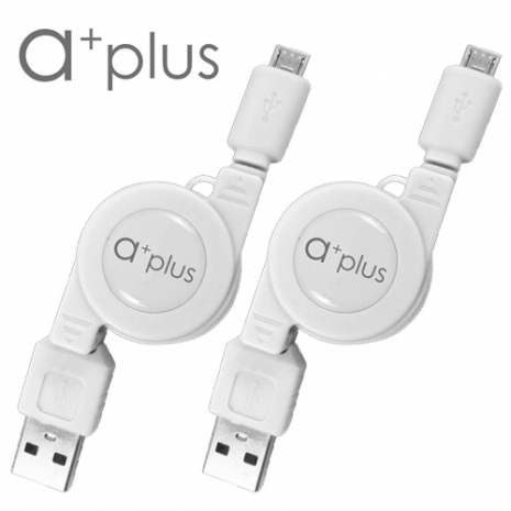 a+plus USB To micro USB 伸縮傳輸/充電線 促銷組(二入裝)天空藍+蜜桃紅
