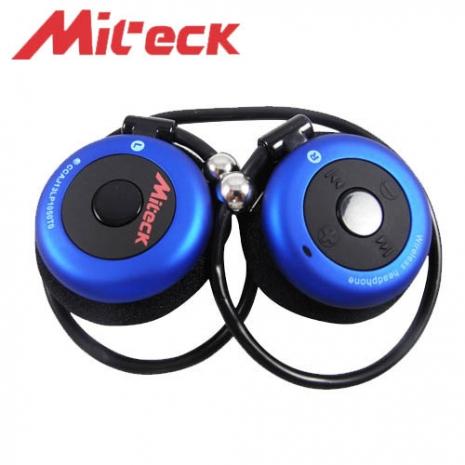 Miteck 可通話藍芽耳機 - 科技藍