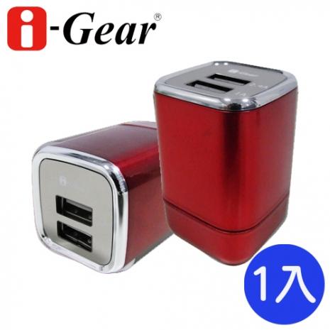 i-Gear 3.4A 藍光LED雙USB旅充變壓器 - 烈焰紅