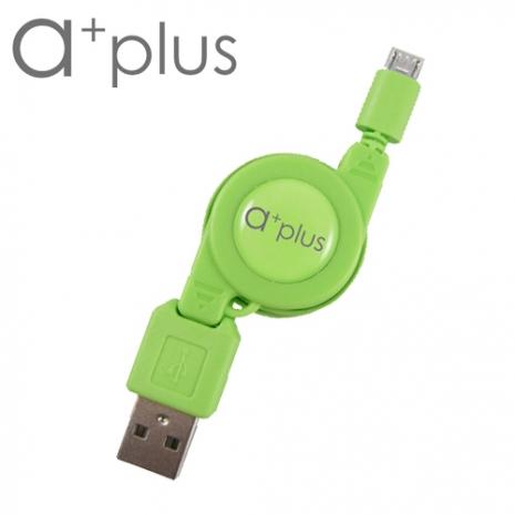 a+plus USB To micro USB 伸縮傳輸/充電線