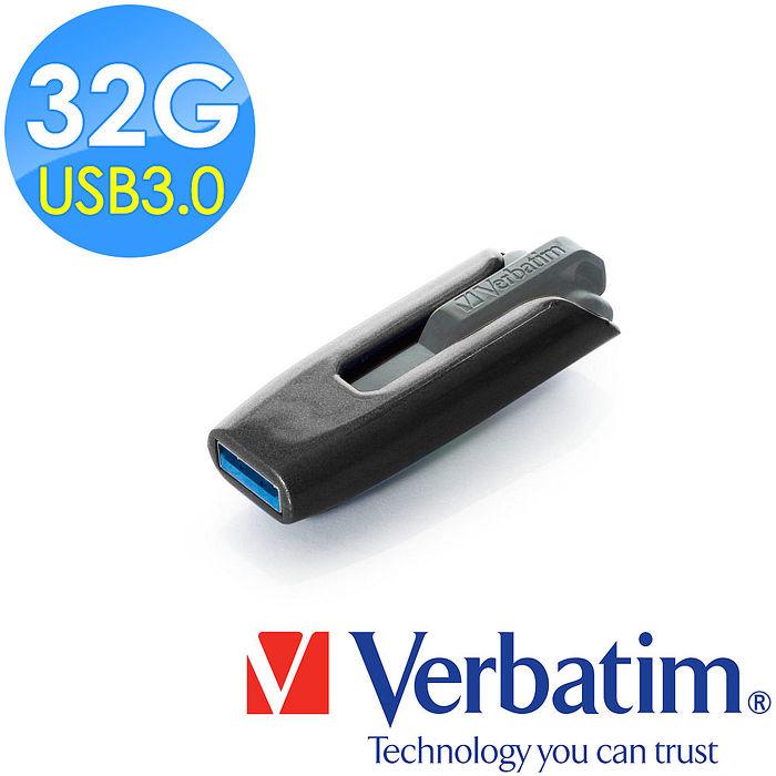Verbatim威寶 Storen Go USB 3.0伸縮隨身碟 32GB(灰黑色)