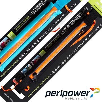 peripower 反光防潑水運動腰包(防水設計,可吊掛號碼牌與能量棒)亮黃