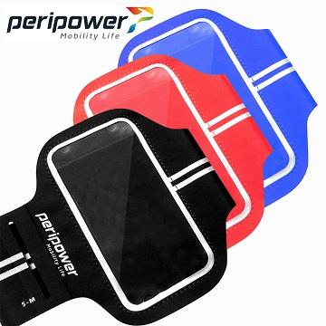 peripower 超輕薄運動臂套(適用5.7吋以下手機)