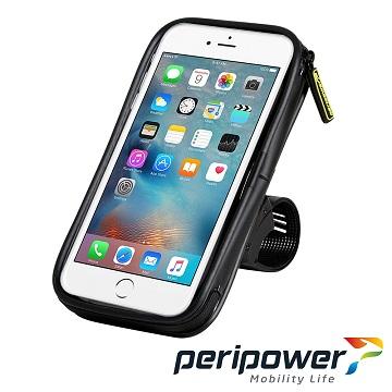peripower 自行車萬用行動收納包(適用5.7吋以下裝置)
