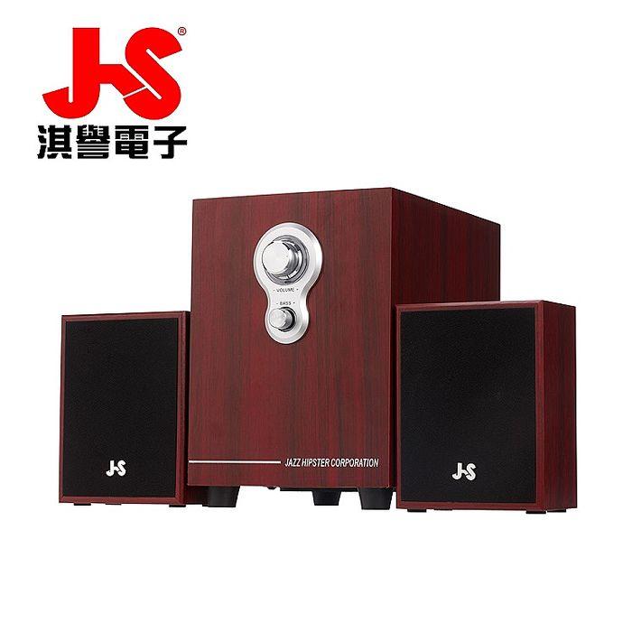 JS淇譽電子 2.1聲道全木質多媒體喇叭 JY3080