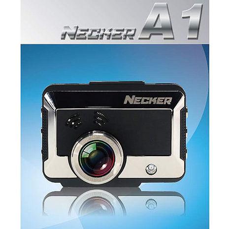 耀星NECKER A1 1080P升級版HDR高畫質行車記錄器